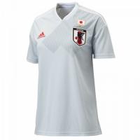 2018 World Cup Japan Away White Women's Jersey Shirt