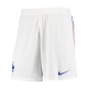 France Home Shorts 2020 By Nike
