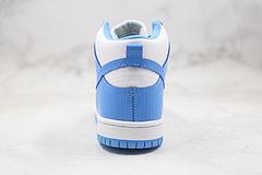 Sneakers By Nike X Supreme Dunk High Pro SB Blue Stars
