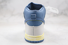 Nike Sneakers By Nike Atlas x Dunk High SB Lost At Sea