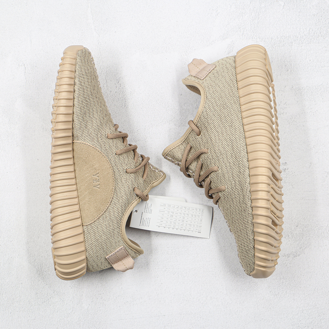 Sneakers By Adidas Yeezy Boost 350 Oxford Tan