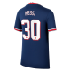 Replica Messi #30 PSG Home Jersey 2021/22 By Jordan- UCL Edition