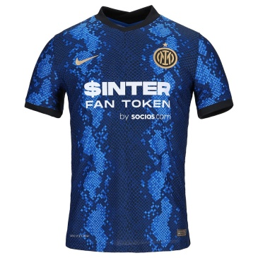Authentic Inter Milan Home Jersey 2021/22 By Nike